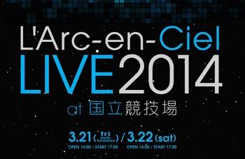 L'Arc~en~Ciel(ラルク) 国立 グッズ 場所1.jpg